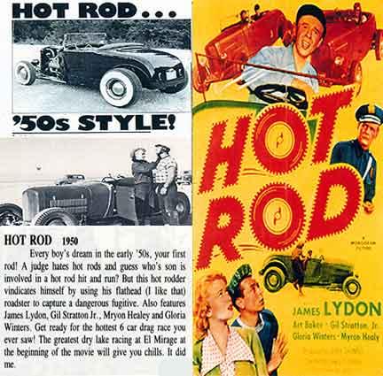 HotRod1950400