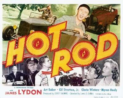 tv-and-movie-rods-1